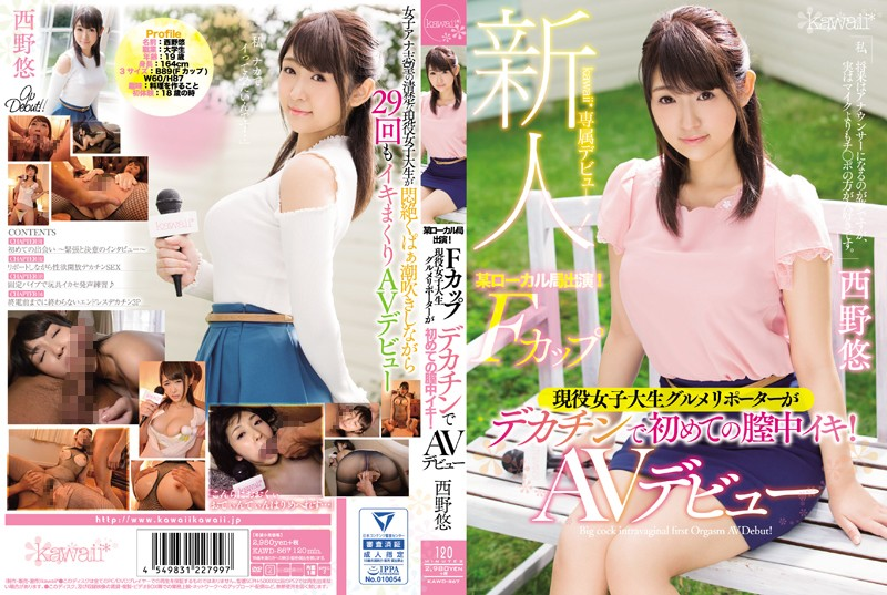 KAWD-867 She's Cumming To Us Live From A Local TV Station! An F Cup Titty Real Life College Girl Food Reporter Is Getting Her First Mega Cock Creampie Orgasm! Her AV Debut Haruka Nishino