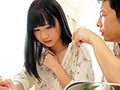 Crimson Lust A Private Tutor Who Toys With His Student Yayoi Amane preview-1
