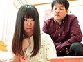 Red Lust A Private Tutor Who Likes To Toy With His Students Ayu Kumano preview-1