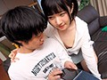 Rosy Sighs. A Big Sister Teaches Her Younger Brother All About Sex... Hikaru Minazuki preview-1
