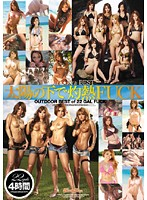Sparkly The Best of Red Hot Fuck Under The Sun Download