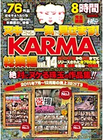 Presented Complete and Unabridged! KARMA Highlights vol. 14 Download