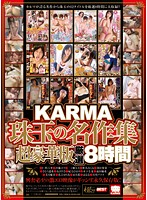 KARMA Jewel's Masterpiece Collection Special Gorgeous Edition Selected 8 Hours 下載