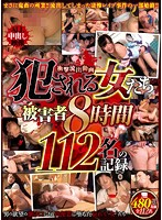 Shocking Leaked Videos, Violated Women 8 Hours, The Record Of 112 Victims Download
