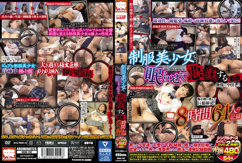 KRBV-292 porn jav Videos Of Beautiful Young Girls In Uniform Getting Molested While Asleep. 8 Hours, 64 Girls