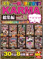 Presented Complete and Unabridged! KARMA Highlights vol. 26 Download