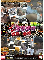 Husband Betrayed by His Wife! Please Post Hidden Video of Infidelity Revenge! Download