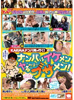 KARMA Pick-Up Team! Cool Guys Pick-Up The Girls... And Creepy Guys Fuck Them! Download