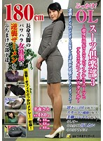 Bukkake! The Office Lady Business Suits Club 3 - Sae Is A Tall Lady Boss Who Looks Good Dressed In Business Suits Because She's A Hot And Hard-Working Woman With Fashionable Office Style - Sae Namori Download