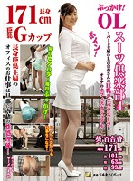 Bukkake! The Office Ladies Business Suits Club 4 - Yurika Is A Part-Time Working Office Lady With Big Tits And Loves To Wear Tight Ass Business Suits Because She's Into Casual Adult Officewear - Yurika Aoi Download