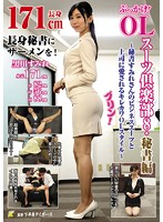 Bukkake! Office Ladies' Suits Club 8, Secretary Edition ~Secretary Sumire's Business Suit And The Cute Office Lady Style That Her Bosses Love~ Sumire Kurokawa Download