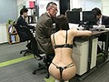Bukkake! Office Ladies In Business Suits Club 10 ~Lots Of Bukkake With Various Types Of Sexual Harassment From Monday To Friday In The Sexual Harassment Promotion Office~ preview-4