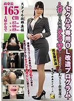 For Use At The Office - Seducing 26-Year-Old Married Office Worker Kanade - Bukkake! The Office Girls In Suits Club 17 Kanade Tsuchiya Download