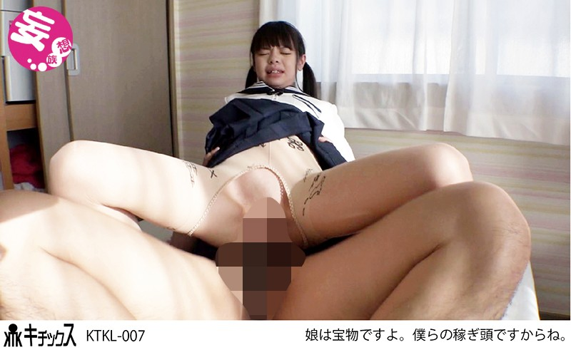 KTKL-007 Connect with our beloved daughter eng sub