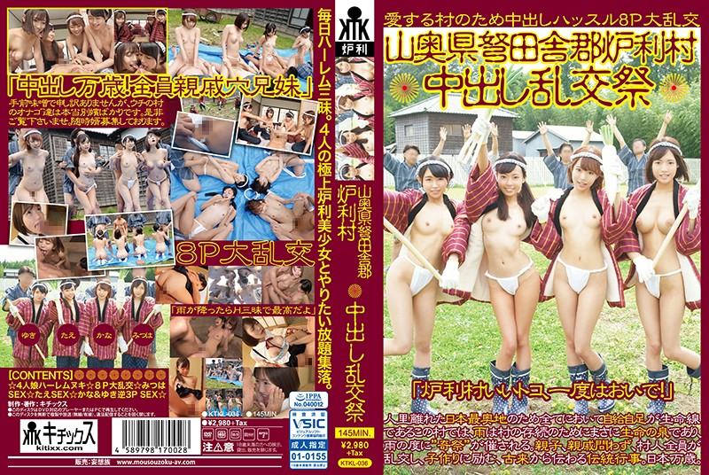 KTKL-036 An Old Fashioned Village Deep In The Mountains A Creampie Orgy Festival