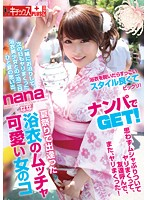 The Crazy Cute Girl I Met In A Yukata At A Summer Festival Nana Download