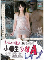 Black Homestay Visitor Lusts For Young Girls - Confinement and Rape of a Barely Legal Girl Download