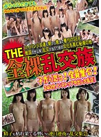 The Naked Orgy Tribe - Everyone's Here! Let's Make Babies! Download