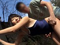 I Found A Tanned Teen By The Riverside - 18-Year-Old Karen Haruki preview-6