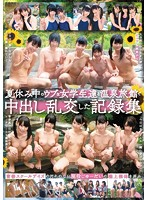 A Collection Of Hot Spring Creampie Orgies With Innocent Schoolgirls On Summer Break Download