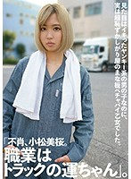 KTKZ-047 - Japanese Adult Movies - R18.com