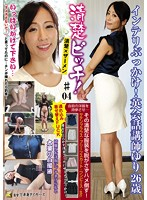 Intelligent Bukkake! Yuri The English Teacher, Age 26 A Neat And Clean Bitch! 04 Download