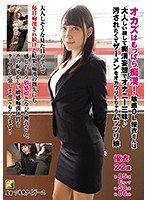 KTSB-013 Okazu Is Solemnly!Mr. Yui Sensitive OL Is Looking Adult Masturbation With Masochistic Delusion ♪ Muttsuri Girls Who Want To Get Dirty And Have Their Semen Smelly