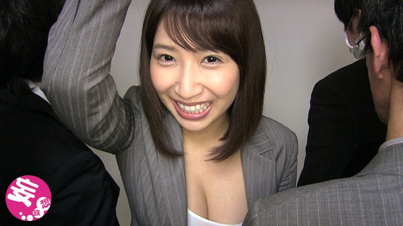 KTSB-014 I'm So Addicted To Molester Action