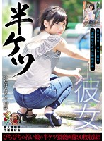 """Low-Rise Girls - Posting By """"Mr. I-Don't-Mind"""" In The Low-Rise Forum - Masumi Inaho - Amateur Used Panty Fanciers Club Download"""