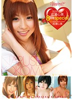 So Cute Kokomi Naruse Eight Hour Special Download