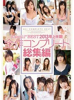 Kawaii BEST 2013 1st Half, Complete Highlights Of All Work Download