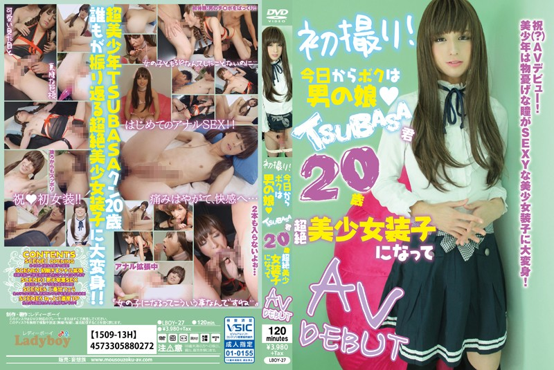LBOY-027 First Shoot! Starting Today, I'm Going To Be A Cross-Dresser. TSUBASA, 20 Years Old. He Becomes A Super Beautiful Girl And Makes Her Porn DEBUT