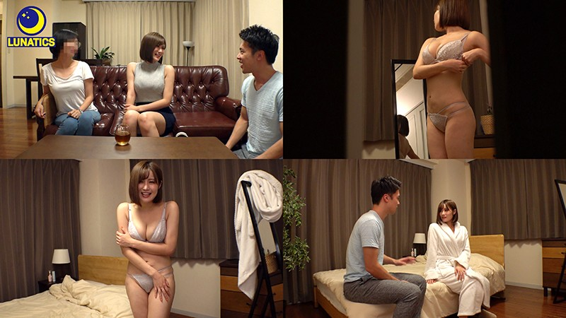 LULU-045 I Asked My Stepmom To Model Some Underwear For Me, And She Looked So Overwhelmingly Sexy That I Just Couldn't Resist, And While My Wife Was Preoccupied, I Spent My Days Unleashing My Lust And Having Creampie Sex. Riho Fujimori