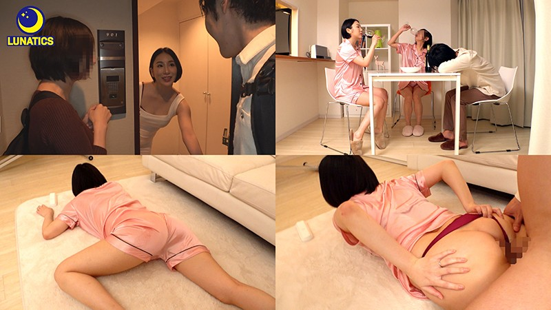 LULU-054 What… It's You, Mom?! Mistaking Your Stepmom's Booty For Your Girlfriend's For A Creampie Quickie! It's Been So Long Since She's Let You Do Anal That You Jumped At The Chance To Pound Her Ass. Hijiri Maihara