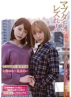 [LZDQ-017] Best Friends Lez Out! 10 Things I Want To Tell My Best Girlfriend Before She Retires From Porn Yua Nanami's Lesbian Retirement Special
