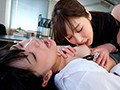 Mihina Nagai Is Getting Tied Up By Aki Sasaki And Forced To Cum And Squirt 109 Times In A Hot Lesbian Fuck Fest preview-3