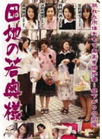 Multi-unit Apartments Young Wives 下載
