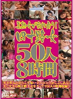 Gorgeous Mature Woman Gone Wild! 50 40 Year Old Women In 8 Hours 下載