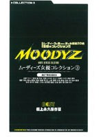 Moodyz Actress Collection 3 Download