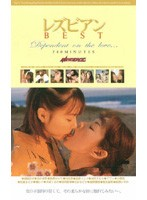 Best of Lesbian Series Download