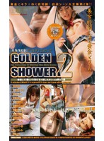 [Golden Shower Video Collection] Golden Shower 2 Download