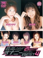 For the Best Masturbation - 21st Century Masturbation Best 4 Download