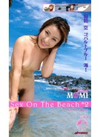 Sex On the Beach 2 Mami Download
