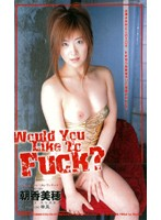 Would You Like To Fuck? Miho Asaka Download