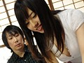 Sister-in-Law Violated By Her Brother-in-Law Azusa Nagasawa preview-1