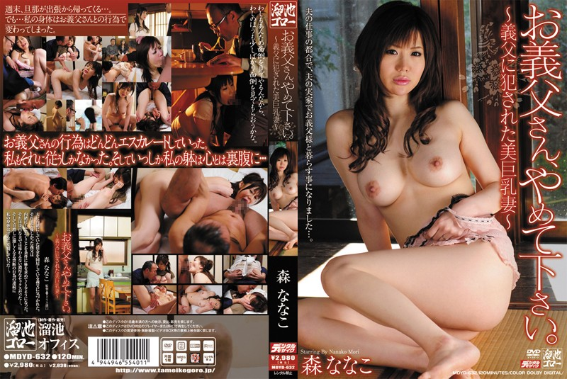 Father,Please Stop. - Big Titted Wife Violated By Father-In-Law - Nanako Mori