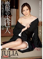 Image MDYD-727 Widow At Funeral. The Continual Ravishment Of A Busty Widow (English Subbed)