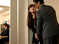 I Keep On Getting Fucked By My Husband's Boss... Kaori Saejima preview-8