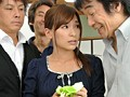 Wife Forced To Strip at a Neighborhood Meeting Kaho Kasumi preview-1