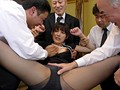 Beautiful Married Woman Gang Banged By Her Husband's Relatives Kanako Ioka preview-7